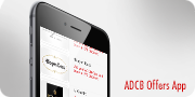 ADCP phone app