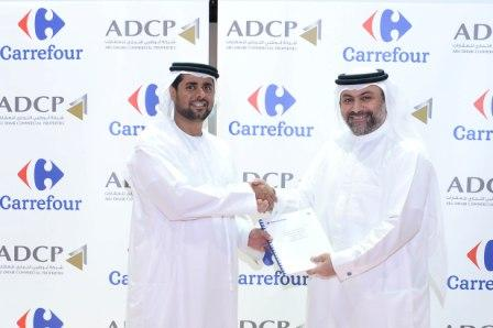 ADCP_CARREFOUR