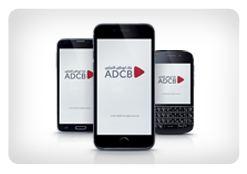 SMS Banking - Convenient Mobile Banking In The UAE