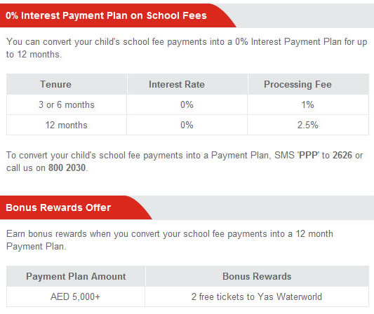 School-Fees-Offers-Page