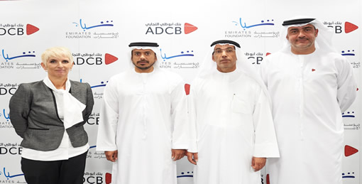 adcb-partnership-with-Emirates-Foundation