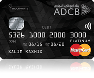 Excellency Platinum Debit Card