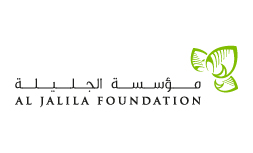 Graphic 7 Al_Jalila_Logo