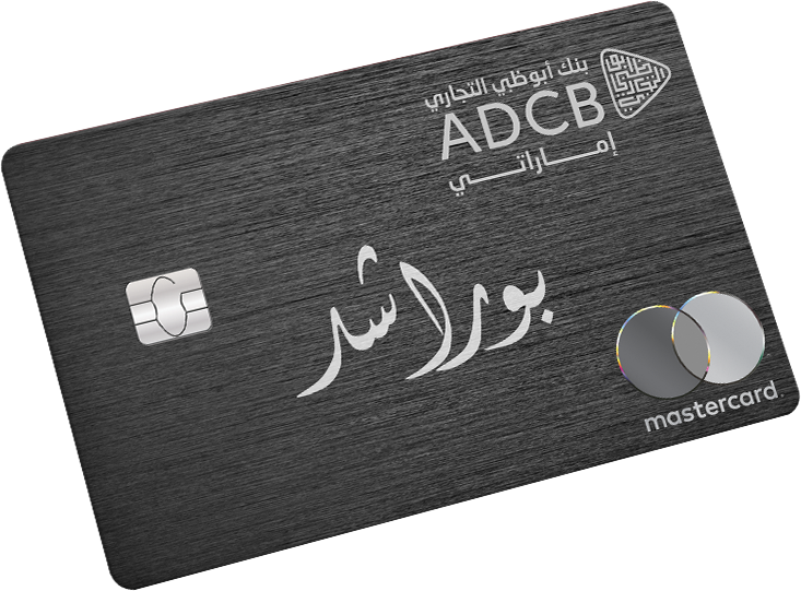 Exclusive Betaqti Credit Card