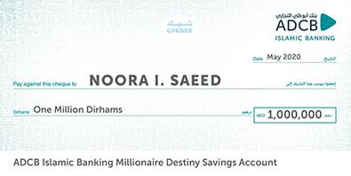adcb islamic investment bank
