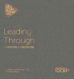 adcb annual report 2016 pdf